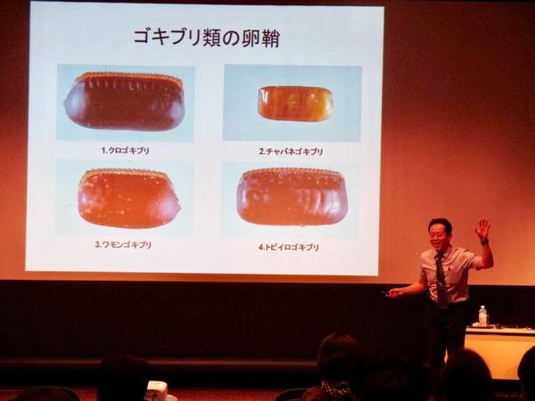 宮崎市教育委員会 保健給食課主催の学校給食調理員研修会サムネイル